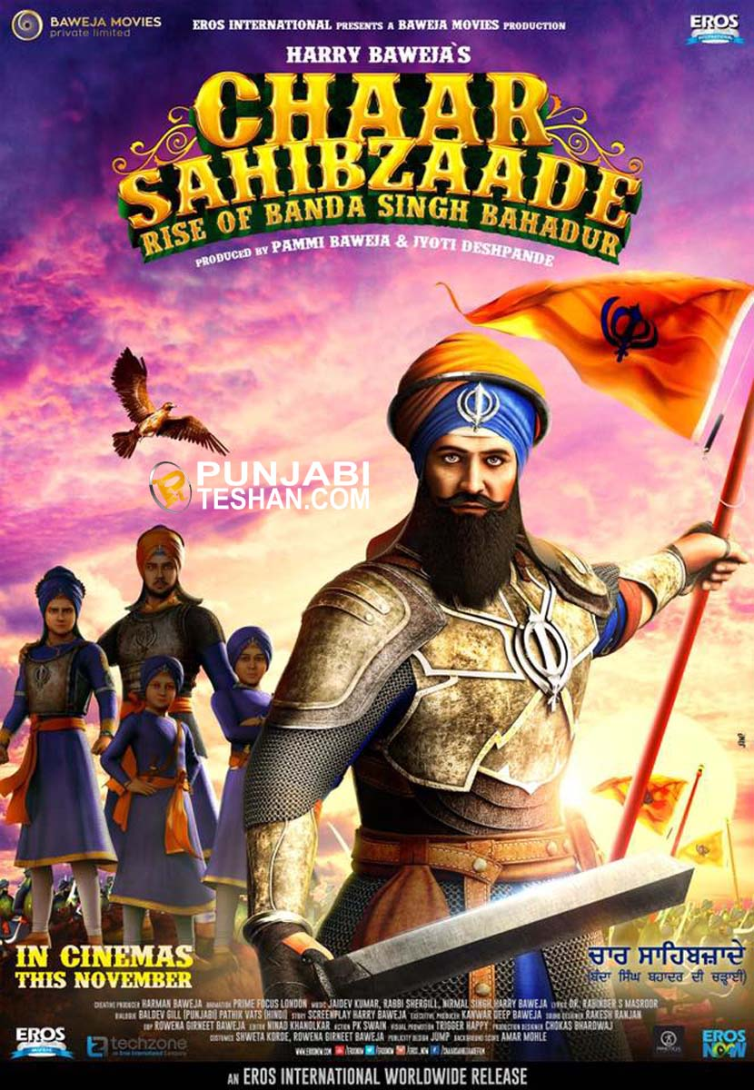 Check out the First look poster of Chaar Sahibzaade – Rise of Banda ...