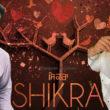 Shikra film